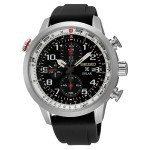 Мужские наручные часы SEIKO Prospex SSC351P1 - Фото № 1