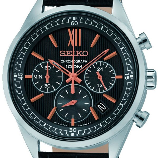 Мужские наручные часы SEIKO CS Dress SSB159P1