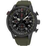 Мужские наручные часы SEIKO Prospex SSC353P1 - Фото № 1