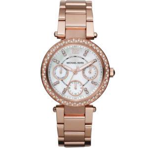 Часы Michael Kors MK5616