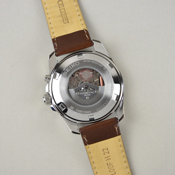 Мужские наручные часы SEIKO CS Sports Kinetic SKA787P1 - Фото № 11