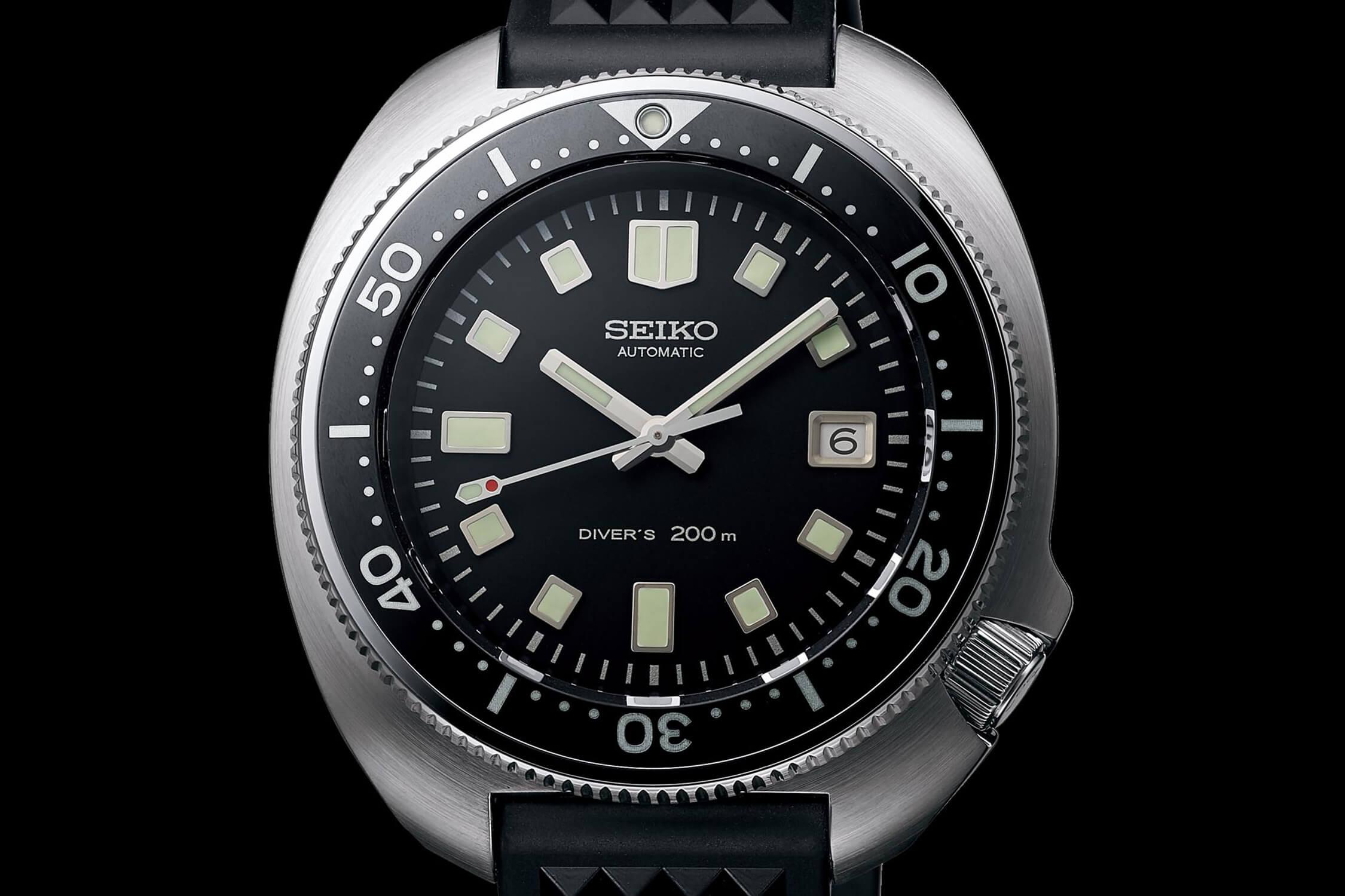 seiko sla033 limited edition