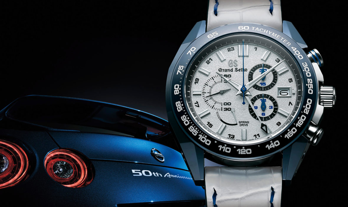 Grand Seiko SBGC229 Spring Drive 20th & NISSAN GT-R 50th Anniversary Limited Edition