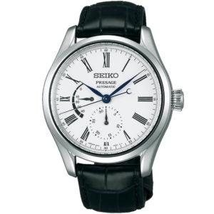 Часы Seiko SPB045J1
