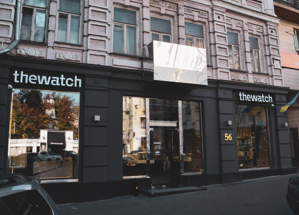 Место выбора часов THEWATCH