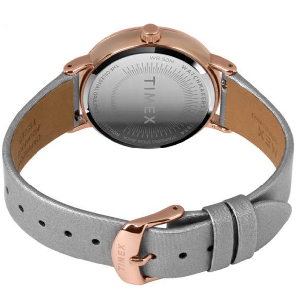 Женские наручные часы Timex CELESTIAL OPULENCE Tx2t87500 - Фото № 8