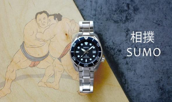 Seiko Sumo SPB101J1