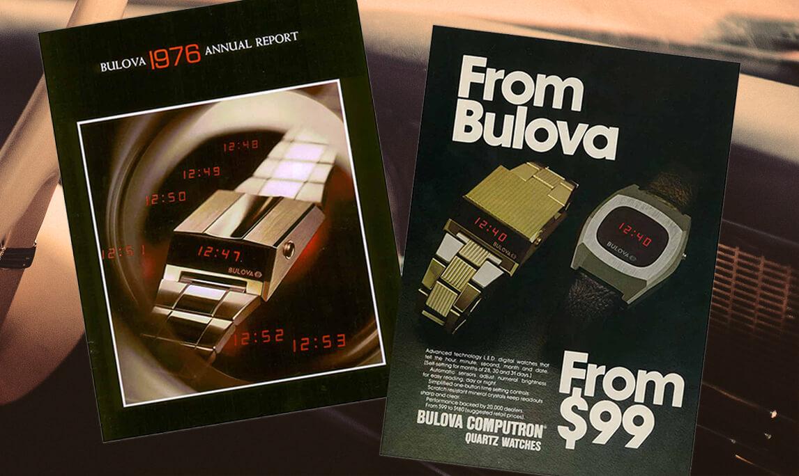булова компутрон 1976 года