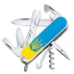 Нож Victorinox Vx13703.7R3