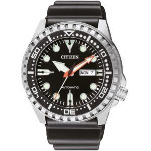 Часы Citizen NH8380-15EE