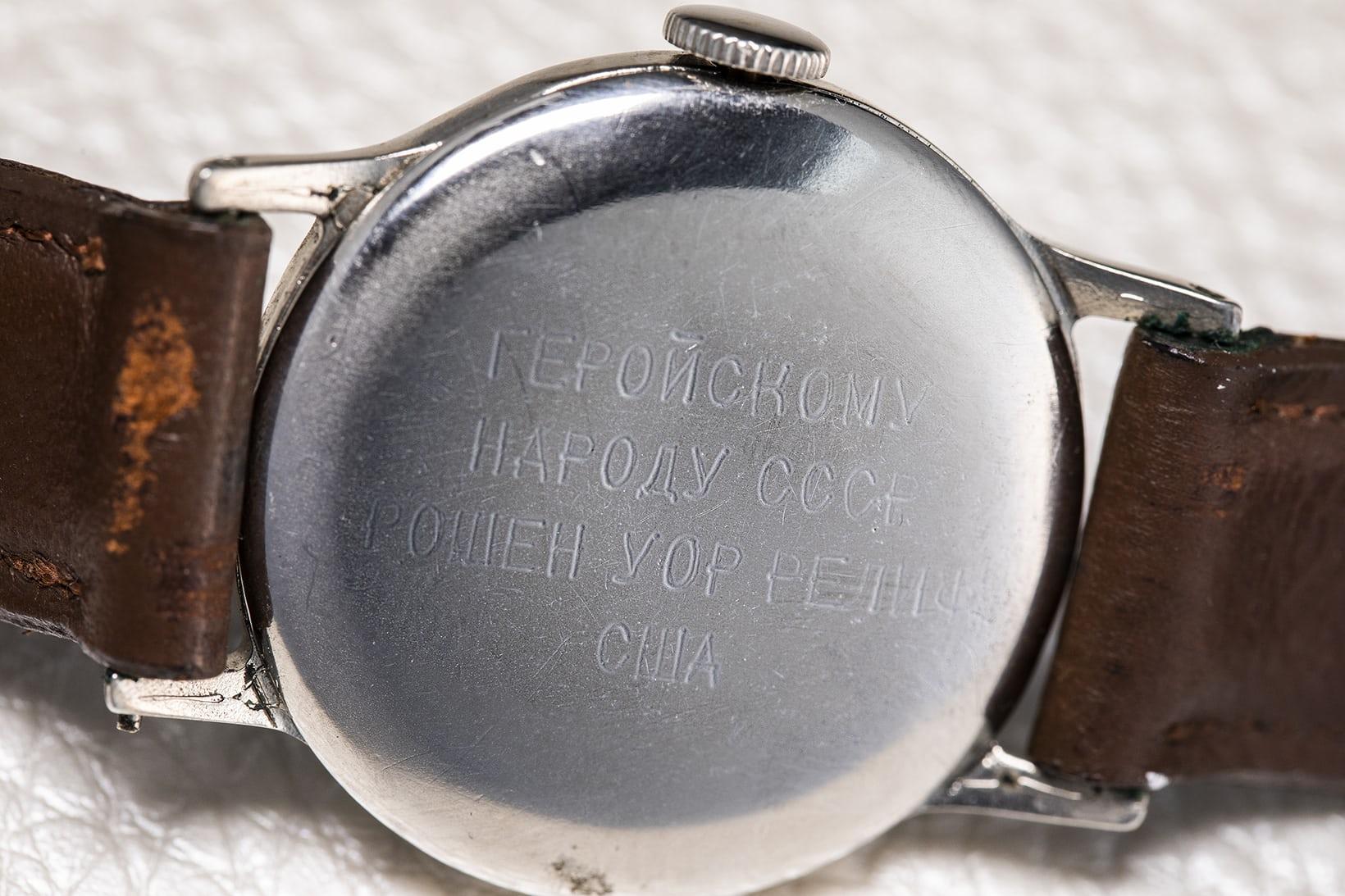 военные часы СССР