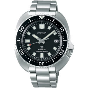 Часы Seiko SPB151J1