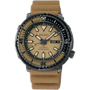 Часы Seiko SRPE29K1
