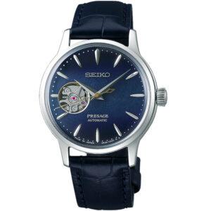Часы Seiko SSA783J1SSA785J1
