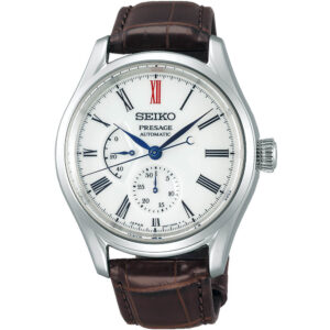 Часы Seiko SPB093J1