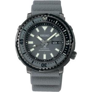 Часы Seiko SRPE31K1