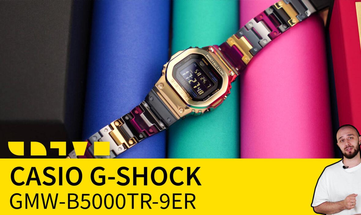casio g shock GMW-B5000TR-9ER